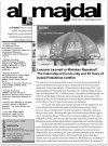 Israel the Legitimized Occupation (Issue No.8, Winter 2000)