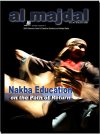 Nakba Education on the Path of Return (Issue No.42, Autumn 2009)