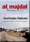 Forced Secondary Displacement: Palestinian Refugees in Arab host couontries (Issue No.44, Summer-Autumn 2010)