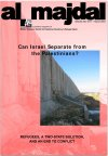 Can Israel Separate from the  Palestinians (Issue No.16-17, Winter 2002 - Spring 2003)