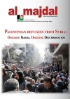 Palestinian refugees from Syria: Ongoing Nakba, Ongoing Discrimination ( Issue No.56, Autumn 2014)