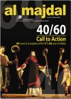 40-60 Call to Action (issue No.34, Summer 2007)