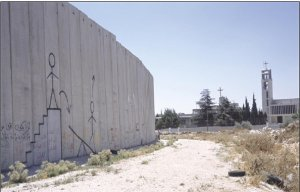 Removing the Log in Our Own Eye: US Churches Seeking Justice in Palestine/Israel