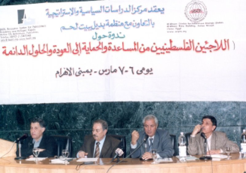 Appeal from Palestinian & Arab Non-Governmental Organizations to the Arab Summit