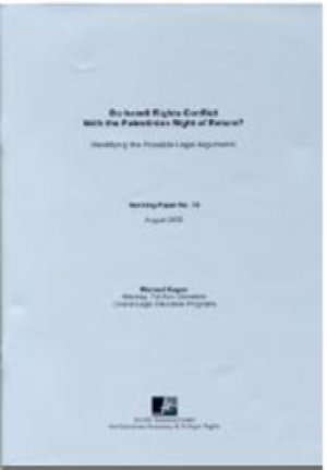 Do Israeli Rights ConflictwiththePalestinian Right of Return?Identifying  Possible Legal Arguments