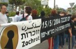 Zochrot Organizes First March of Return in Tel Aviv-Jaffa
