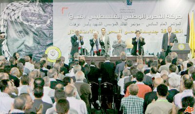 Fateh's Sixth General Conference